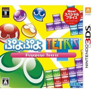 ぷよぷよテトリス 『廉価版』 3DS / 中古 ゲーム|dorama2