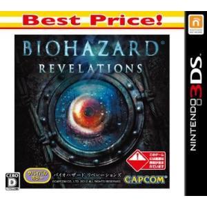 ■タイトル:BIOHAZARD リベレーションズ Best Price! ■ヨミ:バイオハザードリベ...