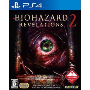 バイオハザード リベレーションズ2 PS4 ソフト PLJM-80026 / 中古 ゲーム|dorama2