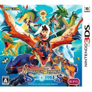 モンスターハンター ストーリーズ 3DS ソフト CTR-P...