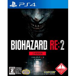 バイオハザード RE:2 Z Version PS4 ソフト CERO区分_Z PLJM-16287 / 中古 ゲーム|dorama2