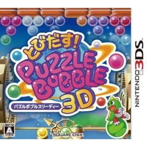 とびだす パズルボブル 3D 3DS / 中古 ゲーム|dorama2