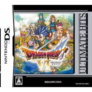ドラゴンクエスト6 幻の大地 『廉価版』 DS ソフト NT...