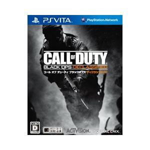 ■タイトル:Call of Duty ブラックオプス ディクラシファイド (廉価版) ■ヨミ:コール...