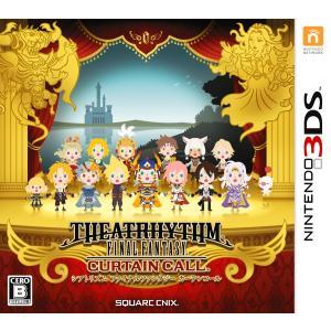 シアトリズム ファイナルファンタジー カーテンコール 3DS...