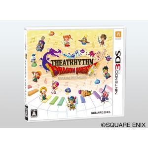 シアトリズム ドラゴンクエスト 3DS ソフト CTR-P-...