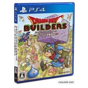 ドラゴンクエストビルダーズ アレフガルドを復活せよ PS4 / 中古 ゲーム