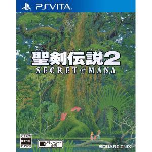 ■タイトル:聖剣伝説2 シークレット オブ マナ ■ヨミ:セイケンデンセツ2 ■機種:PSVita ...