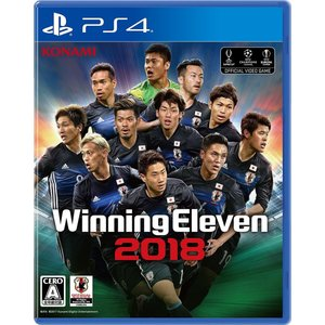 ウイニングイレブン2018 PS4 ソフト VF021-J1 / 中古 ゲーム|dorama2
