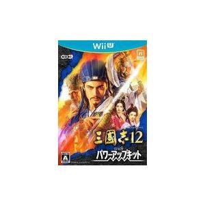 三国志12 with パワーアップキット Wii U 〔 WiiU ソフト 〕《 中古 ゲーム 》