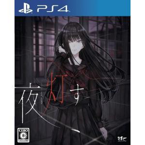 夜、灯す PS4 / 中古 ゲーム dorama2