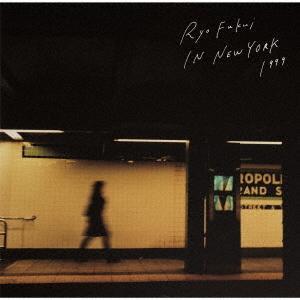 CD/リョウ・フクイ・イン・ニューヨーク 福居良(p) dorama2