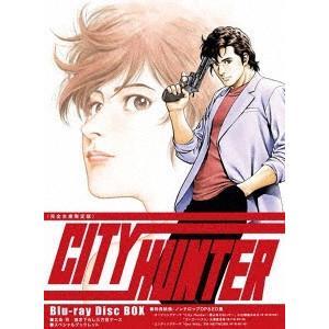 新品/ブルーレイ/CITY HUNTER Blu−ray Disc BOX 北条司(原作)|dorama2