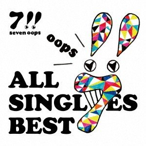 新品/CD/ALL SINGLES BEST 7!!|dorama2
