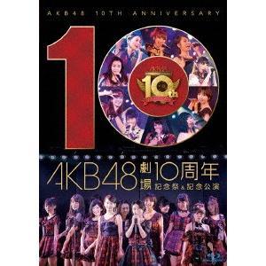 新品/ブルーレイ/AKB48劇場10周年記念祭&記念公演 AKB48 dorama2