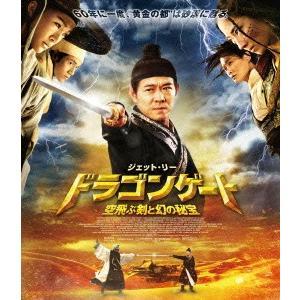 新品/ブルーレイ/ドラゴンゲート 空飛ぶ剣と幻の秘宝 ジェット・リー|dorama2