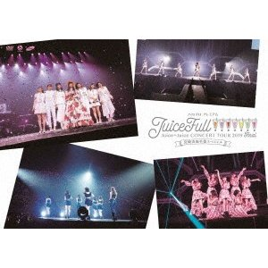 DVD/ハロプロ プレミアム Juice=Juice CONCERT TOUR 2019 〜Juic...