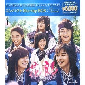 ブルーレイ/花郎<ファラン> コンパクトBlu−ray BOX1<スペシャルプライス版> パク・ソジュン dorama2