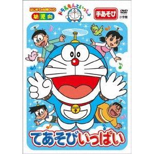 新品/DVD/はじめての知育DVDシリーズ::...の関連商品4