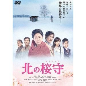 新品/DVD/北の桜守 吉永小百合|dorama2