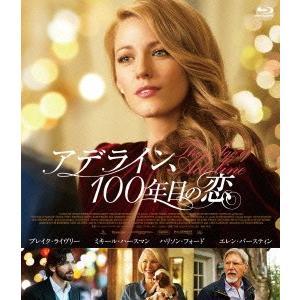 新品/ブルーレイ/アデライン、100年目の恋 ブレイク・ライヴリー