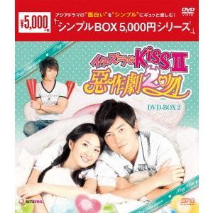 新品/DVD/イタズラなKissII〜惡作劇2吻〜 DVD−...
