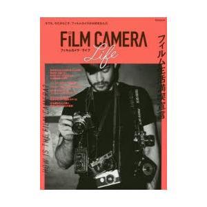 新品本/フィルムカメラ・ライフ フィルム生活満喫宣言の商品画像