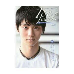 新品本/アイスジュエルズ フィギュアスケート・...の関連商品9