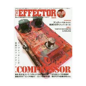 THE EFFECTOR book VOL.45(2019AUTUMN) 〈特集〉コンプレッサー 鈴...