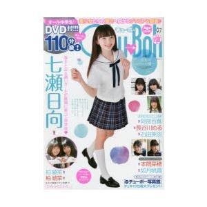 Chu→Boh  97 DVD付