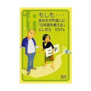 【重要】本商品は委託品となり、取次店から直接手配となります。当店のお買い物ガイド(販売条件・支払い方...