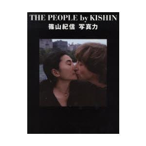 新品本/THE PEOPLE by KISHIN 篠山紀信写真力 篠山紀信/写真