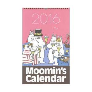 新品本/カレンダー '16 ムーミン一家みんなで...