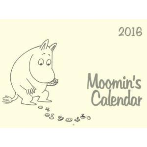 新品本/カレンダー '16 ムーミントロールとボ...
