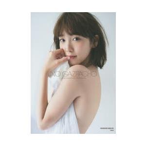 新品本/NO GAZPACHO IITOYO MARIE FIRST PHOTOBOOK YANIS...