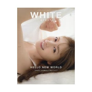 新品本/WHITE graph BUZZ GIRLS MAGAZINE 001 講談社/編
