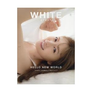 新品本/WHITE graph BUZZ GI...の関連商品9