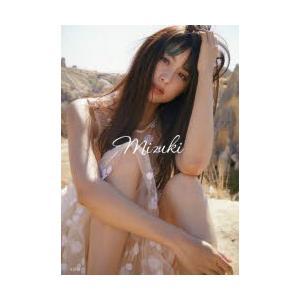 Mizuki 山本美月/著 吉田崇/撮影の商品画像