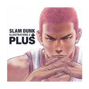 PLUS/SLAM DUNK ILLUSTRATIONS 2 井上雄彦/著