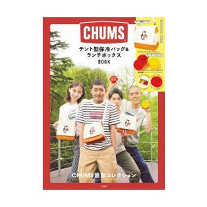 CHUMS テント型保冷バッグ&ランチボ dorama2