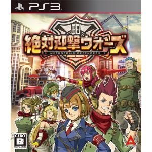 絶対迎撃ウォーズ PS3 ソフト BLJM-61238 / 新品 ゲーム|dorama2