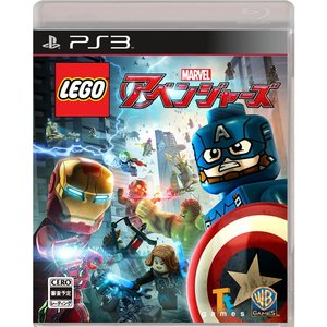 LEGO マーベル アベンジャーズ PS3 ソフト BLJM-61329 / 新品 ゲーム|dorama2