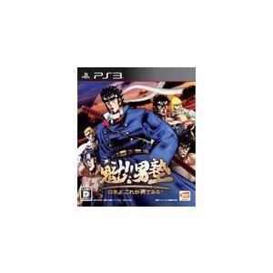 魁 男塾 日本よ、これが男である 通常版 PS3 ソフト BLJS-10254 / 新品 ゲーム|dorama2