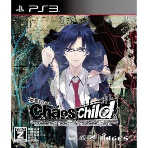 カオスチャイルド 通常版 CERO区分_Z PS3 / 新品 ゲーム|dorama2