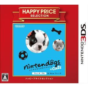 nintendogs + cats フレンチブル & Newフレンズ ハッピープライスセレクション 〔 3DS ソフト 〕《 新品 ゲーム 》