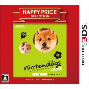 nintendogs + cats 柴 & Newフレンズ ハッピープライスセレクション 〔 3DS ソフト 〕《 新品 ゲーム 》