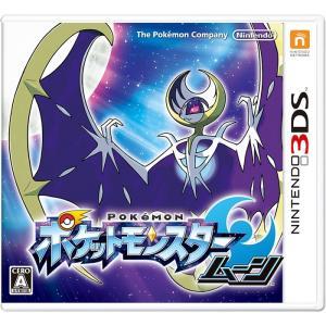 ポケットモンスター ムーン 3DS / 新品 ゲーム