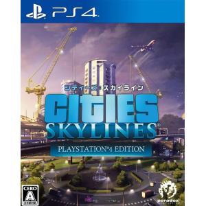 シティーズ:スカイライン PlayStation4 Edition PS4 / 新品 ゲーム|dorama2