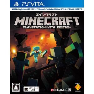 マインクラフト PlayStation Vita Edition 〔 PSVita ソフト 〕《 新品 ゲーム 》