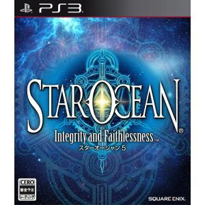 スターオーシャン5 Integrity and Faithlessness PS3 ソフト BLJM-61325 / 新品 ゲーム|dorama2